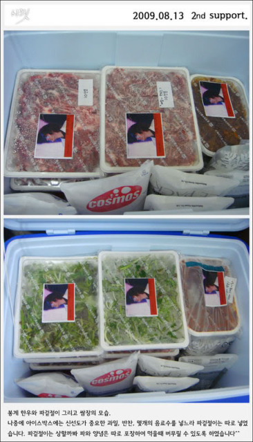 gifts-from-kyuhyun-fans-1