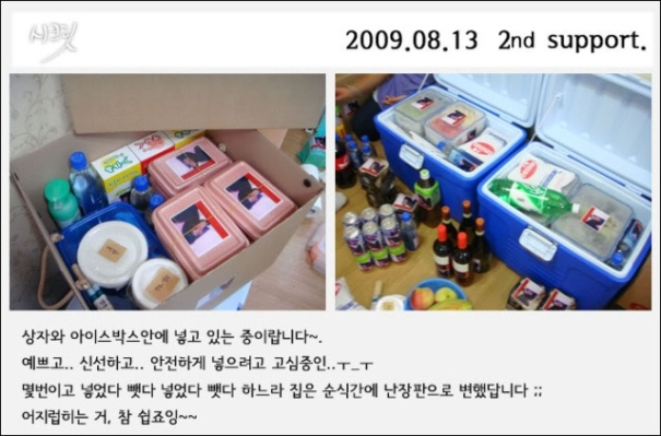 gifts-from-kyuhyun-fans-2