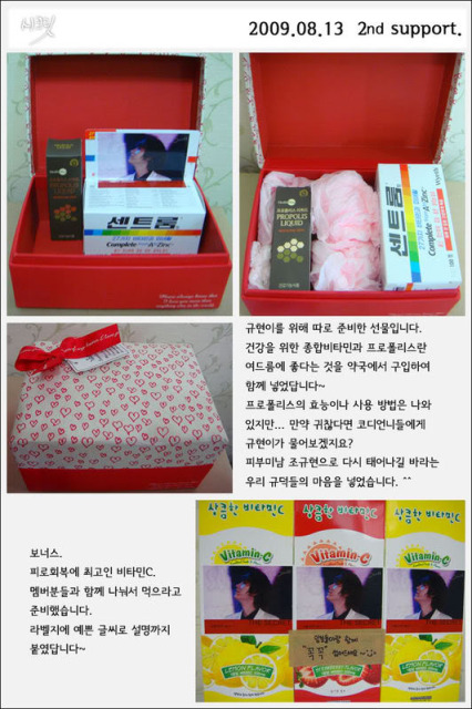 gifts-from-kyuhyun-fans-4