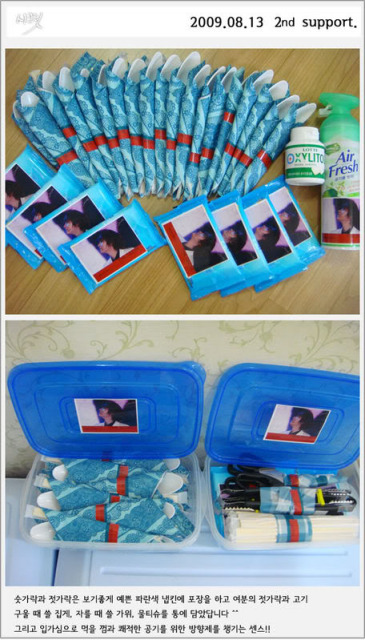 gifts-from-kyuhyun-fans-5