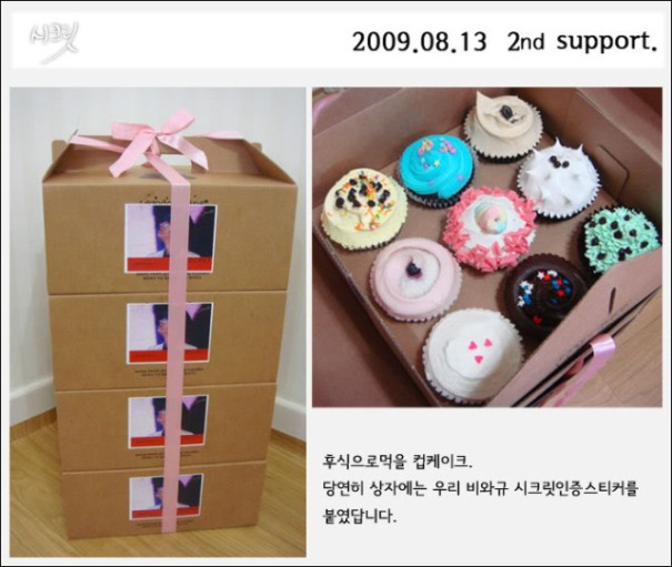 gifts-from-kyuhyun-fans-6
