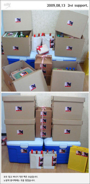 gifts-from-kyuhyun-fans