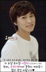 akilla-musical-rehearsal-sungmin-4