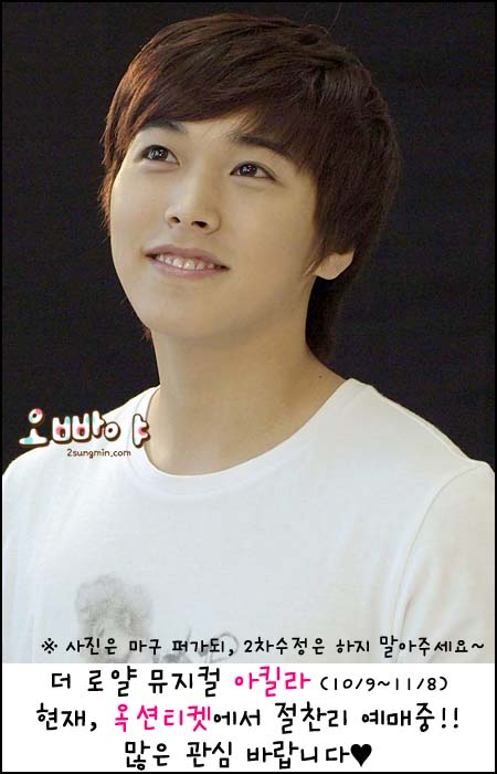 Girls Sungmin Super Junior Picture Image And Wallpaper