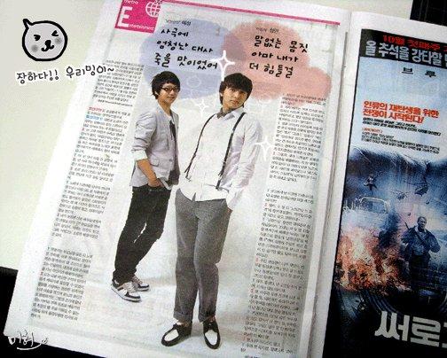 at Metro Magazine